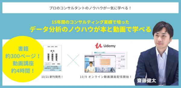 動画press